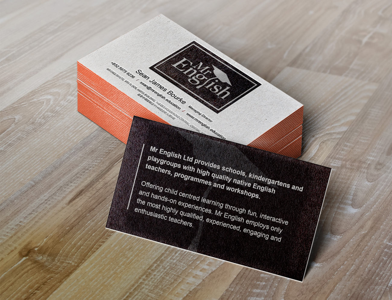 mr-english-logo-design-letterpress-business-cards-mockup