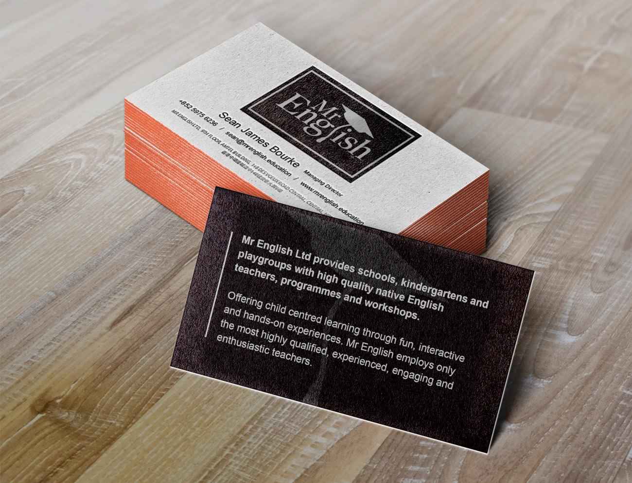 mr-english-logo-design-letterpress-business-cards-mockup